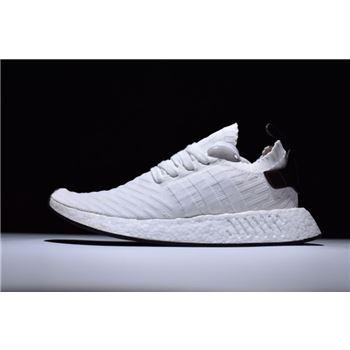 adidas nmd r2 mens white